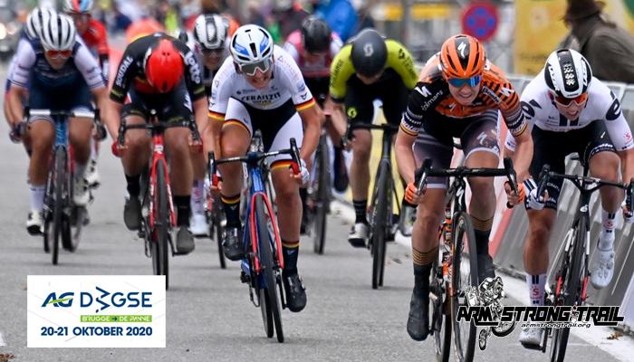 23 สนามใน 4 เดือน โปรแกรมการแข่งขันจักรยาน 2020 ประเภทชาย