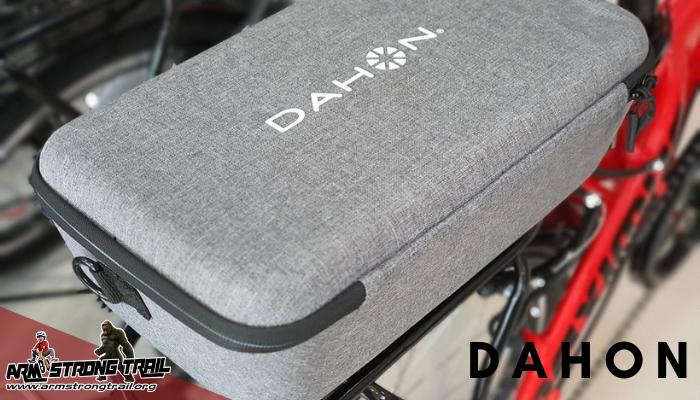 กระเป๋าอเนกประสงค์ DAHON อุปกรณ์เสริมจักรยานที่นับว่าเป็นประโยชน์ต่อการใช้งานไม่น้อย อีกอย่างก็คือ กระเป๋าอเนกประสงค์