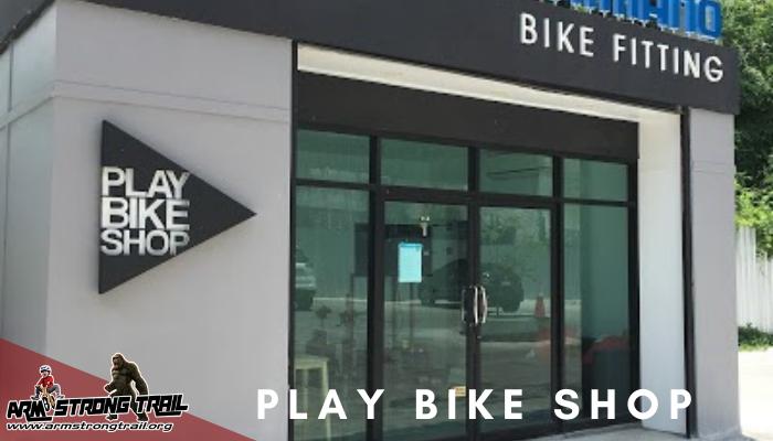 play bike shopร้านจักรยานดีๆ ที่ต้องแวะไป สำหรับนักปั่นที่อยู่ย่าน สมุทรปราการหรือใกล้เคียง หากมองหาร้านจักรยานสักร้าน