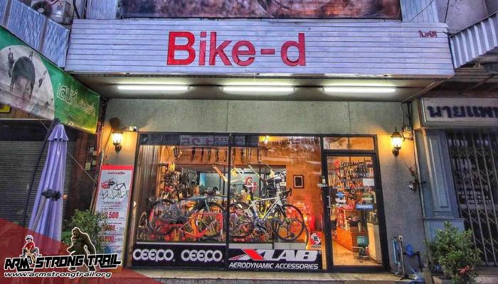 รวมร้าน ร้าน จักรยาน ขอนแก่น ในยุคปัจจุบันที่การออกกำลังกายด้วย การปั่นจักรยาน ได้รับความนิยมเป็นอย่างสูงไปทั่วทั้งประเทศ