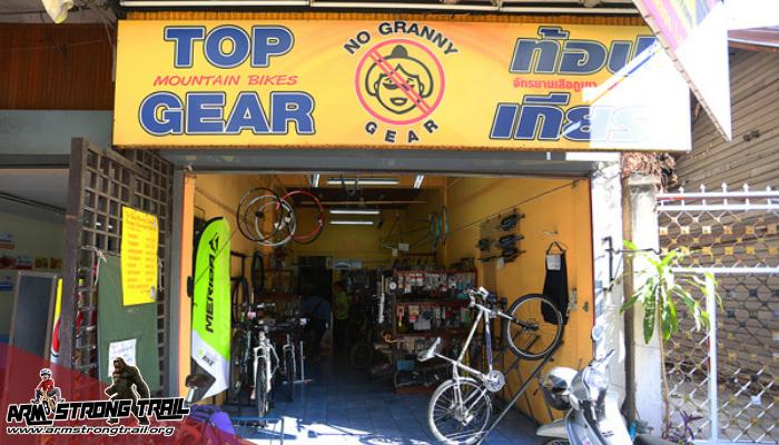 4 ร้าน จักรยาน เชียงใหม่มาตรฐานดี บริการประทับใจ สำหรับใครที่ไปปั่นจักรยานที่เชียงใหม่ แล้วอยากหาร้านจักรยานไว้คอยเซอร์วิส